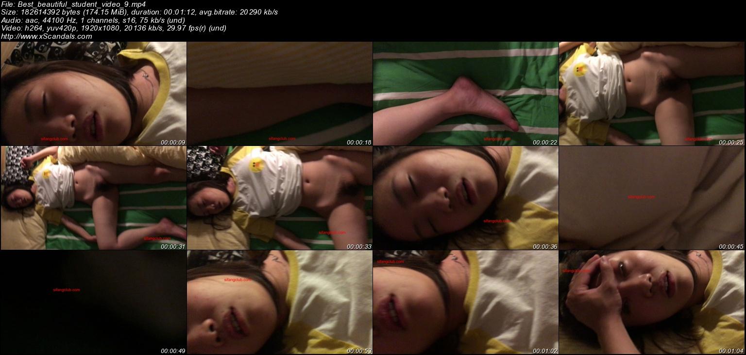 Best_beautiful_student_video_9.jpeg