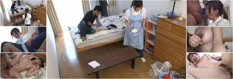 Oshikiri Nana - Oshikiri Nana How Much Would a Maid Do? (HD)