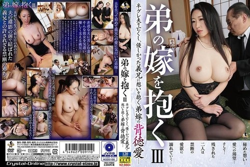 Porn011 SG With My Little Brothers Wife Iii [HD]