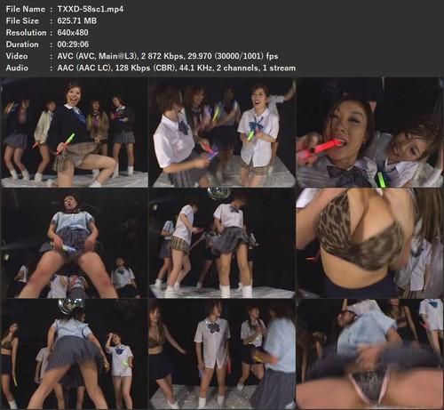 TXXD-58 Pachi Ageage Nude School Girls 3 sc1