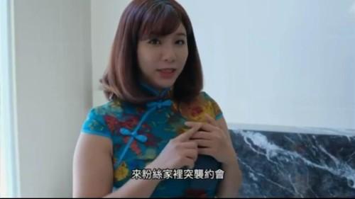 [x3]邀約台灣學生妹在KTV進行3P抽差教學!!約炮啪搞理財投資的輕熟人妻!!台灣爆乳明星到粉絲家性愛挑戰尻槍5分鐘