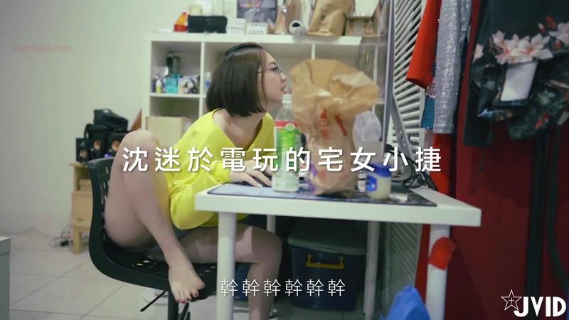 Ya_Jie_-_JVID cover