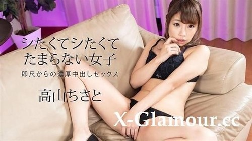 Chisato Takayama - A Girl Who Wants Has Sex (HD)