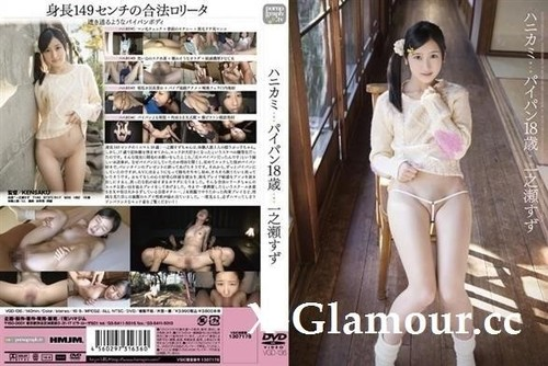 Ichinose Suzu - Vgd136 Shy Girl With A Shaved Pussy 18 (2020/SD)