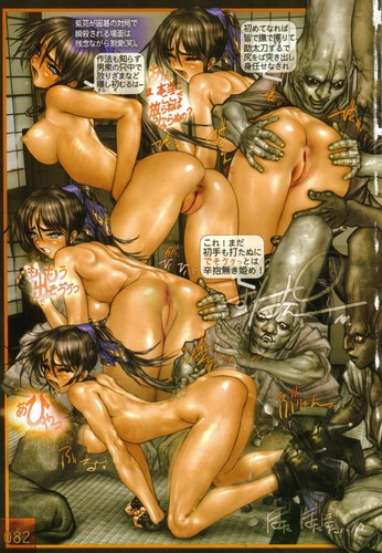 Masamune Shirow Collectiondecensored Single Pics