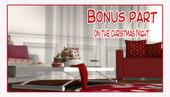 Barrosbr - Santa's Rebranding