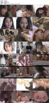 IS-54 Hitomi Shirai Pink Skin - Idol & Celebrity, Hitomi Shirai, Featured Actress, Classics, Beautiful Girl