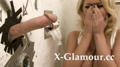 Gloryhole Bffs [HD]