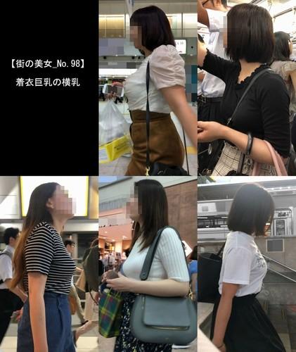 着衣巨乳の横乳  街の美女__No.98