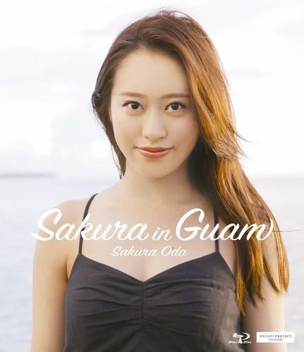 [EPXE-5127] Sakura Oda 小田さくら - Sakura in Guam Blu-ray