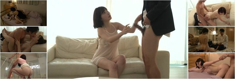 Fukada Eimi - Her Husband's A Gangster... (HD)