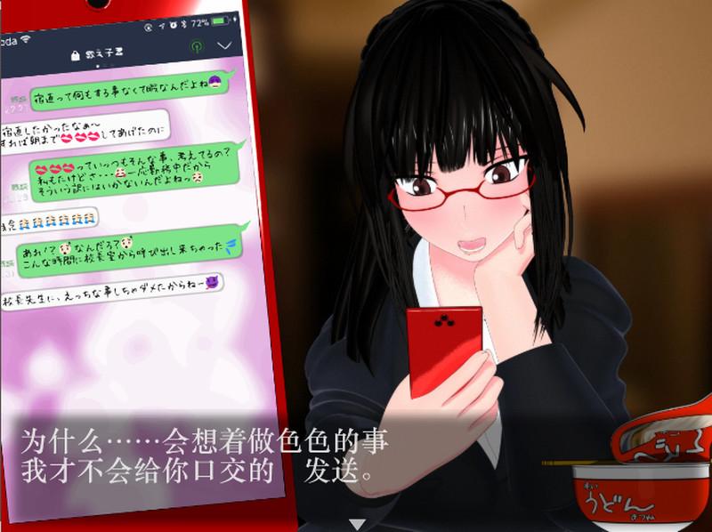 [3D互动/汉化]动态 27岁女教师 4部合集精翻汉化版 5