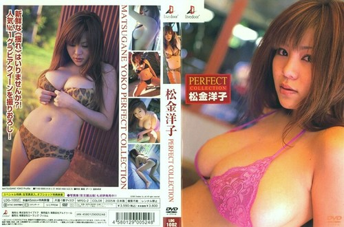 [LDG-1002] Yoko Matsugane 松金洋子 - Perfect Collection