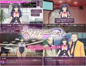 Studio Neko Kick - Idol Project: NTR - Final