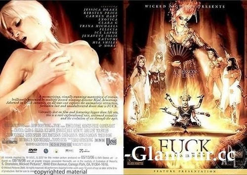 Fuck - A Lesson In Lust [SD]