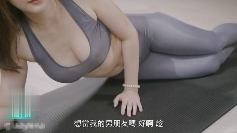 國產AV劇情-不穿胸罩練瑜伽的巨乳姐姐誘惑男友兄弟被大屌幹1080P高清版