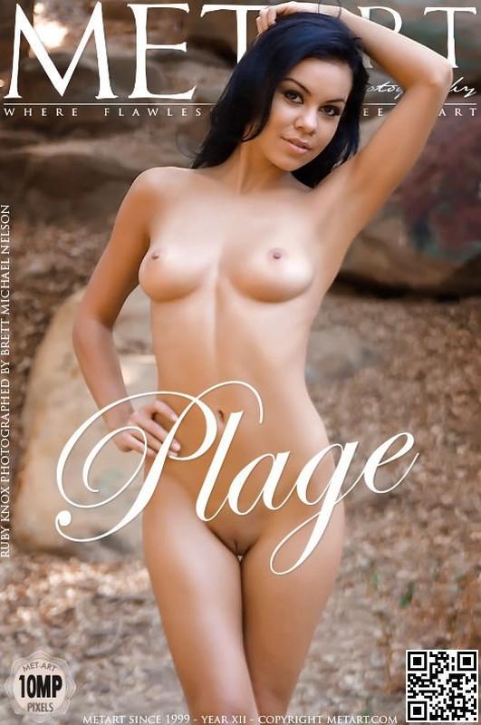 Ruby Knox - Plage (x119)