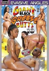 j4my8y15lj2o - Giant Black Greeze Butts #10
