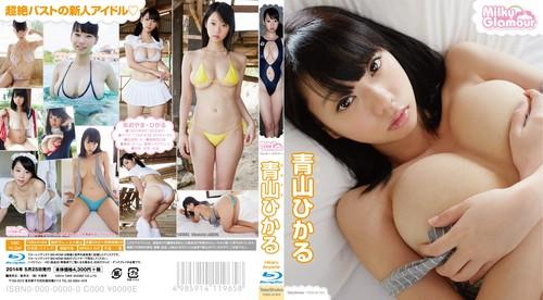 [TSBS-81004] Hikaru Aoyama 青山ひかる - ミルキー・グラマー Milky Glamour Blu-ray