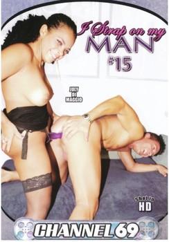 I Strap On My Man #15