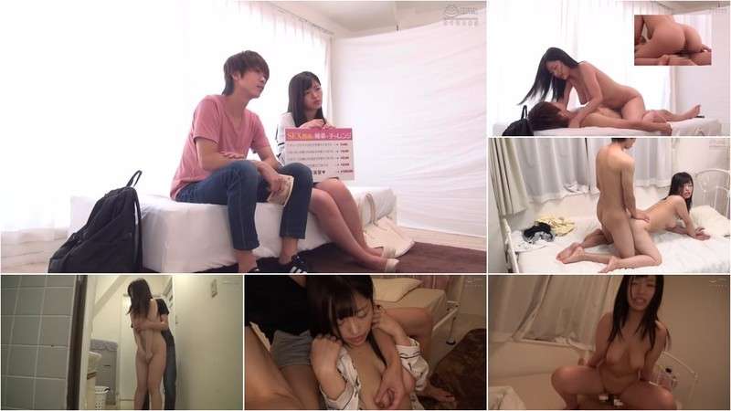 Tsubaki Rika - A Normal Boys And Girls Focus Group Adult Video These Stepbrothers [HD 720p]