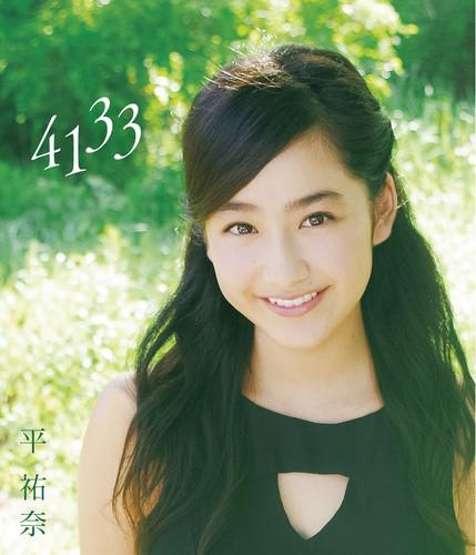 [PCXP-50357] Yuna Taira 平祐奈 - 「4133」 Blu-ray
