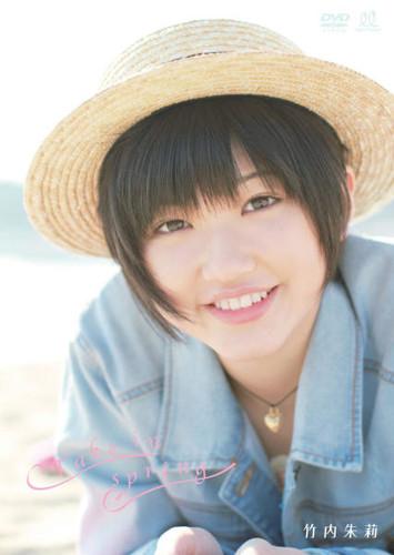 [UFBW-2082] Akari Takeuchi 竹内朱莉 - Take in spring