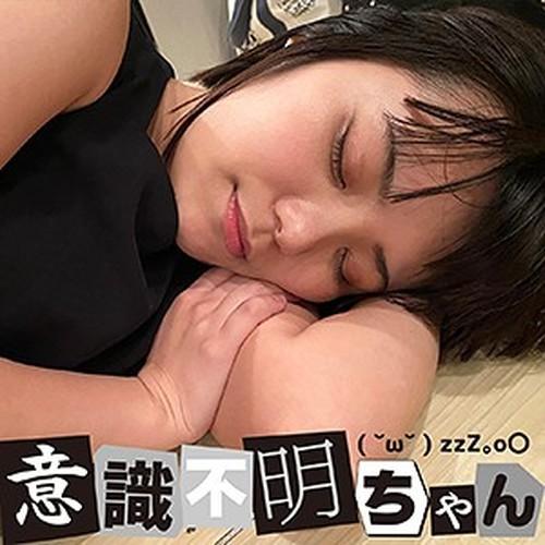 IFC-053 はるみ 2