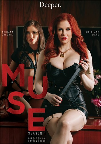 Muse (2020)