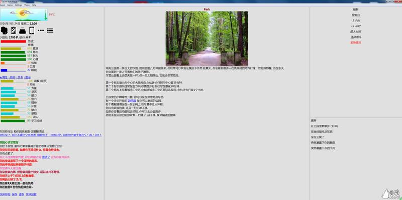 [PC][H-Game]Eto_Girl_Life1.0現改+漢化[簡中]