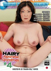 am2btip03uim - Hairy Japanese Grandmas 4