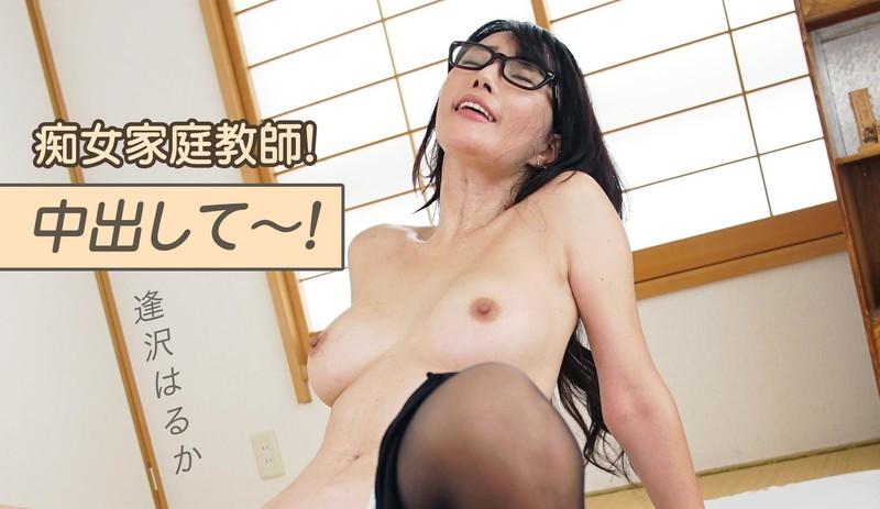 Private Teacher Private Time Part 2 Aizawa Haruka 2k