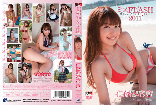 [ENFD-5292] Misaki Nito 仁藤みさき - ミスFLASH2011
