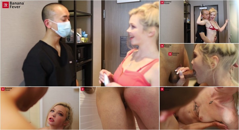 Kay Carter - Teen Whore, Kay, Needs Asian Mans Cum inside Her WAP for COVID Cure – 2/2 [FullHD 1080P]