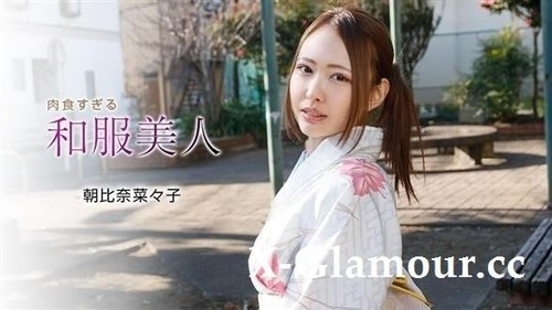 Nanako Asahina - Horny Kimono Beauty Nanako Asahina (2020/FullHD)